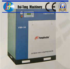 Rotary Oil Free Screw Type Air Compressor , Compact Air Compressor Lubricated Type